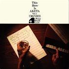 SHOJI AKETAGAWA (AKETA) This Here´ Is Aketa Vol. 1 album cover