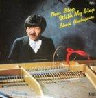 SHOJI AKETAGAWA (AKETA) New Step With My Step album cover