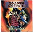 LA SONORA PONCEÑA On Target album cover
