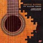 SPIROS EXARAS Spiros Exaras Plays Kostas Hatzis album cover