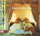 STEVE KUHN Sing Me Softly Of The Blues album cover