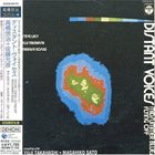 STEVE LACY Distant Voices / Yuji Takahashi + Masahiko Sato album cover