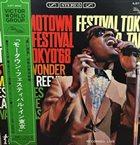 STEVIE WONDER Stevie Wonder / Martha Reeves And The Vandellas : Tamla-Motown Festival Tokyo '68 album cover