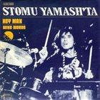 STOMU YAMASHITA Hey Man / Wind Words album cover