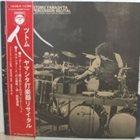 STOMU YAMASHITA Percussion Recital album cover