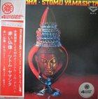 STOMU YAMASHITA Red Buddha album cover