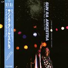 SUN RA Cosmo Omnibus Imagiable Illusion: Live at Pit-Inn Tokyo, Japan, 8,8,1988 album cover