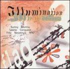 SUNNY MURRAY Illumination album cover