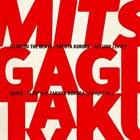 TAKUYA KURODA DJ Mitsu the Beats x Takuya Kuroda (黒田卓也) / GAGLE : Autumn Leaves / Flow feat. Takuya Kuroda album cover