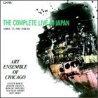 THE ART ENSEMBLE OF CHICAGO The Complete Live in Japan '84 album cover