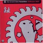 THE BRAND NEW HEAVIES Shibuya 357 album cover