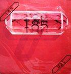 THE MUFFINS 185 album cover