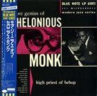 THELONIOUS MONK More Genius Of Thelonious Monk album cover