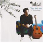 TOHPATI Song For You album cover