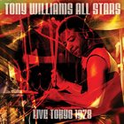 TONY WILLIAMS Live Tokyo 1978 album cover
