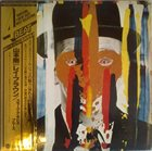 TSUYOSHI YAMAMOTO Smoke A Moto's Blues (With Ray Brown) album cover
