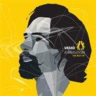 VASKO ATANASOVSKI The Best Of album cover