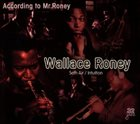 WALLACE RONEY Seth Air / Intuition album cover