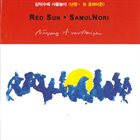 WOLFGANG PUSCHNIG Red Sun · SamulNori : Nanjang - A New Horizon album cover