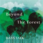 YOSHIO SUZUKI Beyond The Forest album cover