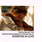 YOSHIO SUZUKI Someone In Love album cover