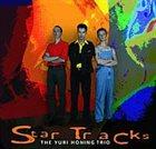 YURI HONING Star Tracks album cover