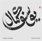YUSSEF KAMAAL Black Focus album cover