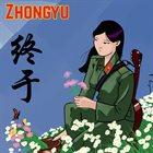 ZHONGYU Zhongyu album cover
