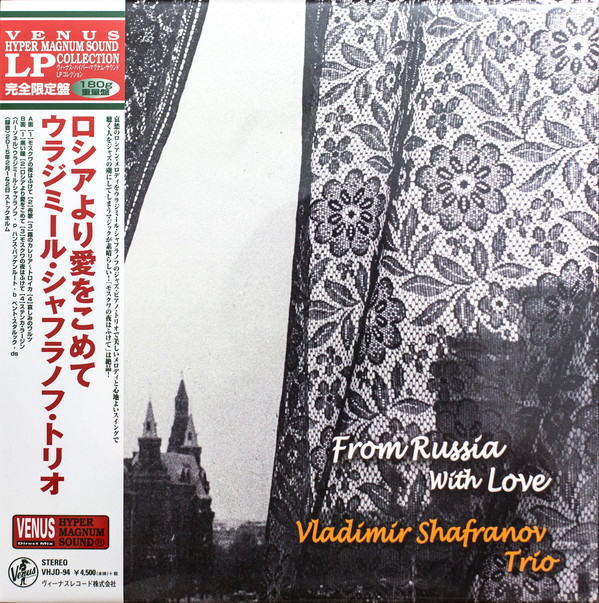 VLADIMIR SHAFRANOV - From Russia With Love cover