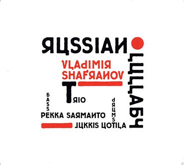 VLADIMIR SHAFRANOV - Russian Lullaby cover