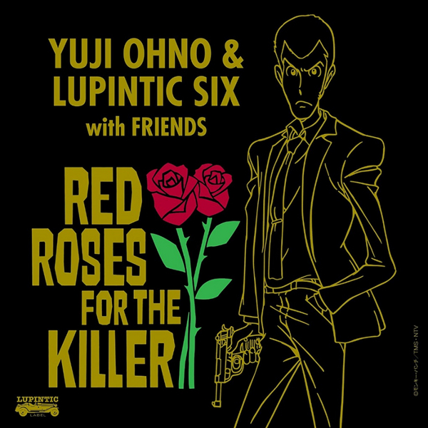 YUJI OHNO - Red Roses For The Killer cover